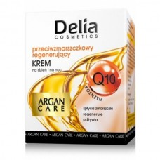 D Argan Care Anti-wrinkle cream Q10 50ml Day&Night