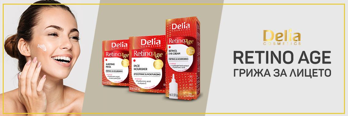 Delia Retino Age