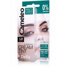 D CAMELEO PRO-GREEN HENNA Cream for eyebrows 1.0 Крем Боя за Вежди Черна
