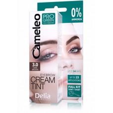D CAMELEO PRO-GREEN HENNA Cream for eyebrows 3.0 Крем Боя за Вежди Тъмно Кафява