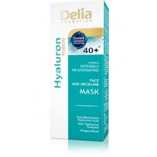 D Bio Hyaluron fussion face mask 40+ Маска за лице и деколте
