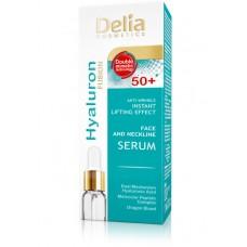 D Bio Hyaluron fusion Serum 50+ Лифтинг серум