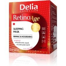 D Retino Age Face Sleeping Mask Night Маска за лице Ретинол Нощна