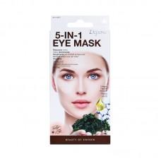DEPEND 4970 5 in 1 Eye Mask Collagen, Peptides, Sea algae Маска за очи с Пептиди, Колаген и Алги
