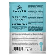 KALLOS ADVANCED 9 PROFESSIONAL BLEACHING POWDER Избелващ Блондор 9 тона