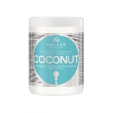 KALLOS HAIR MASK COCONUT Подхранваща, подсилваща Маска за увредена коса с Кокосово масло