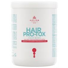KALLOS HAIR MASK 20ml Pro-Tox Маска за коса с Кератин, Колаген и Хиалурон